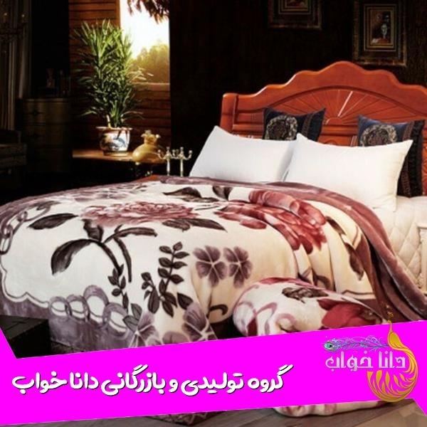 شماره تلفن فروشگاه پتو گلبافت در مشهد